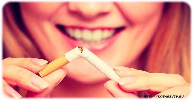 Что включает в себя цена табачных изделий казахстанские сигареты купить тюмень