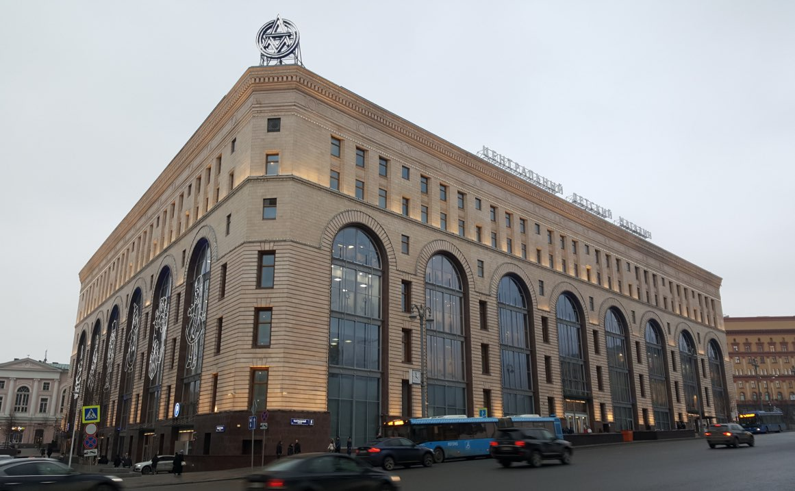 Central Childrens Store on Lubyanka Moscow 2
